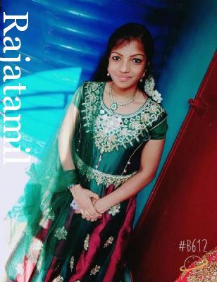P.ரம்யாதேவி