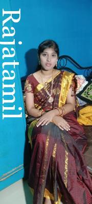 S.சினேகா