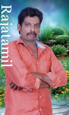 V.ராஜா
