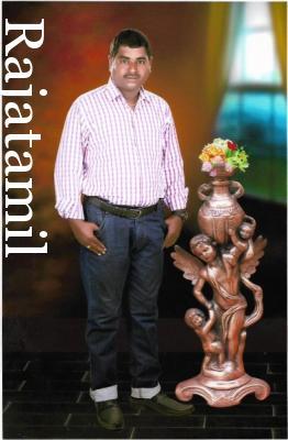 P.ராஜவேலு