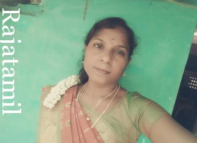 R.பவித்ரா